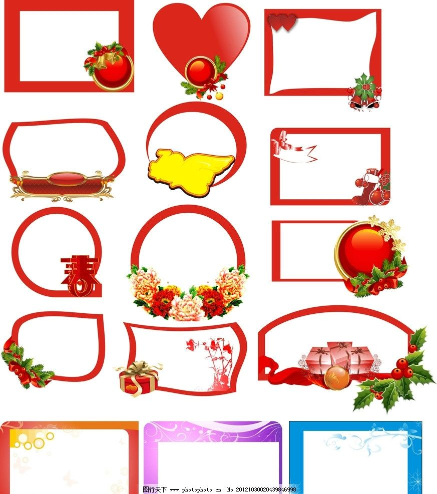 边框 花边边框 红桃心 圣诞铃铛 红色边框 花边 边框相框 底纹边框