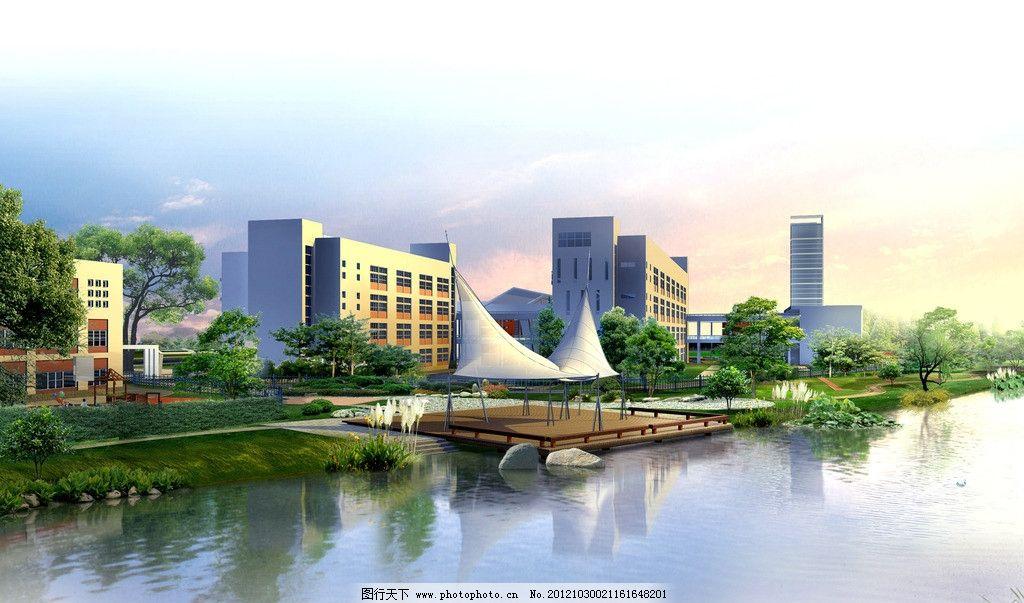 建筑效果图/高清3D建筑效果图图片