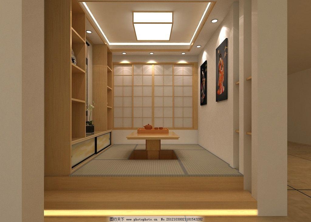 日本和室 日本 升降桌 橱 窗户 室内设计 3d作品 3d设计 设计 72dpi