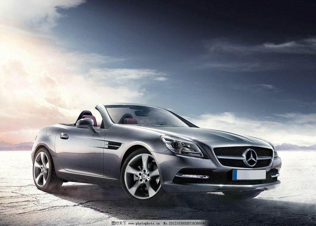 汽车图片,跑车 流线型 动感 侧面 银色-图行天下图库