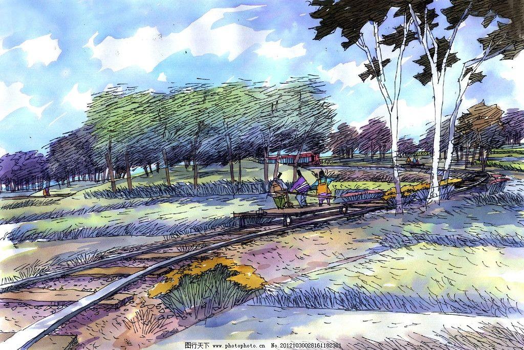 景观园林绿化效果图 手绘 表现图 自然风光 彩绘 彩铅 马克笔