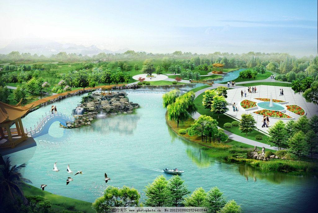 园林水景效果图 园林景观 驳岸 广场水景 湖泊 树木 建筑 园林设计