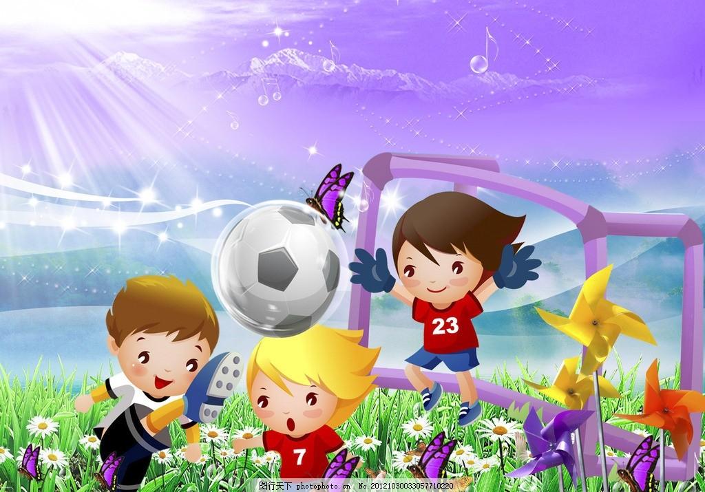卡通 足球 小孩 儿童 小学生 小学生运动 踢足球 球迷 花草