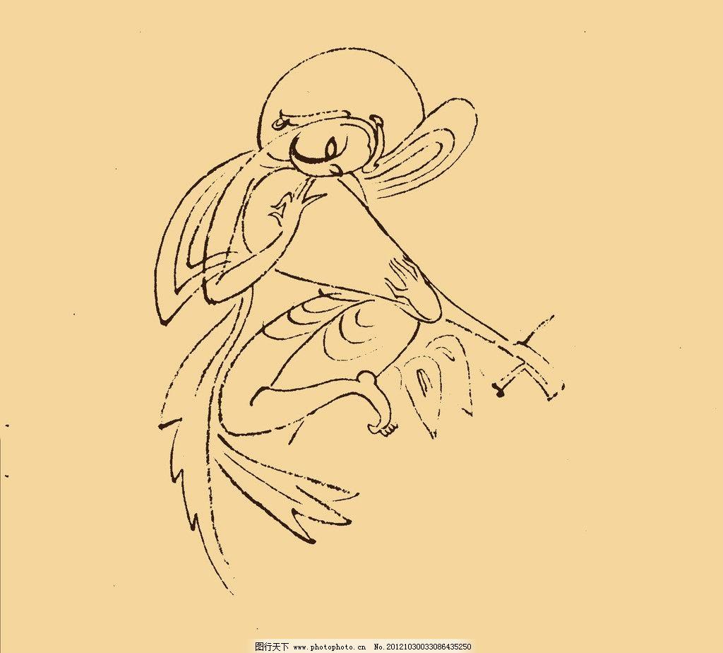 敦煌 壁画 飞天 菩萨 佛教 白描 传统 图案 纹样 中国风 线描 psd