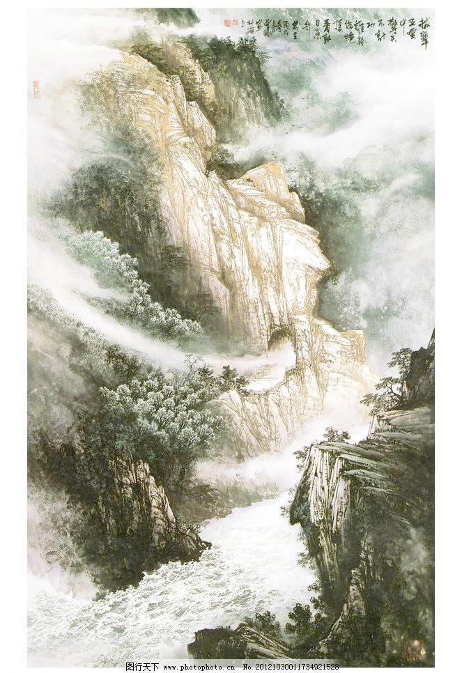 高山流水 彩墨山水画 风景 风景画 国画 绘画书法 江山如画 瀑布