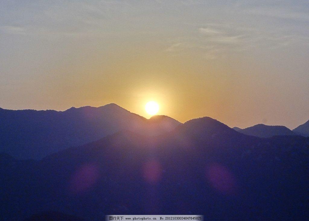 日出 山峰 山峰叠起 阳光 自然风景 自然景观 摄影 72dpi jpg