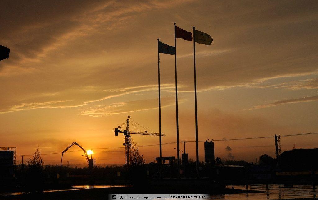建筑工地 落日 旗帜 建筑摄影 建筑园林 摄影 300dpi jpg