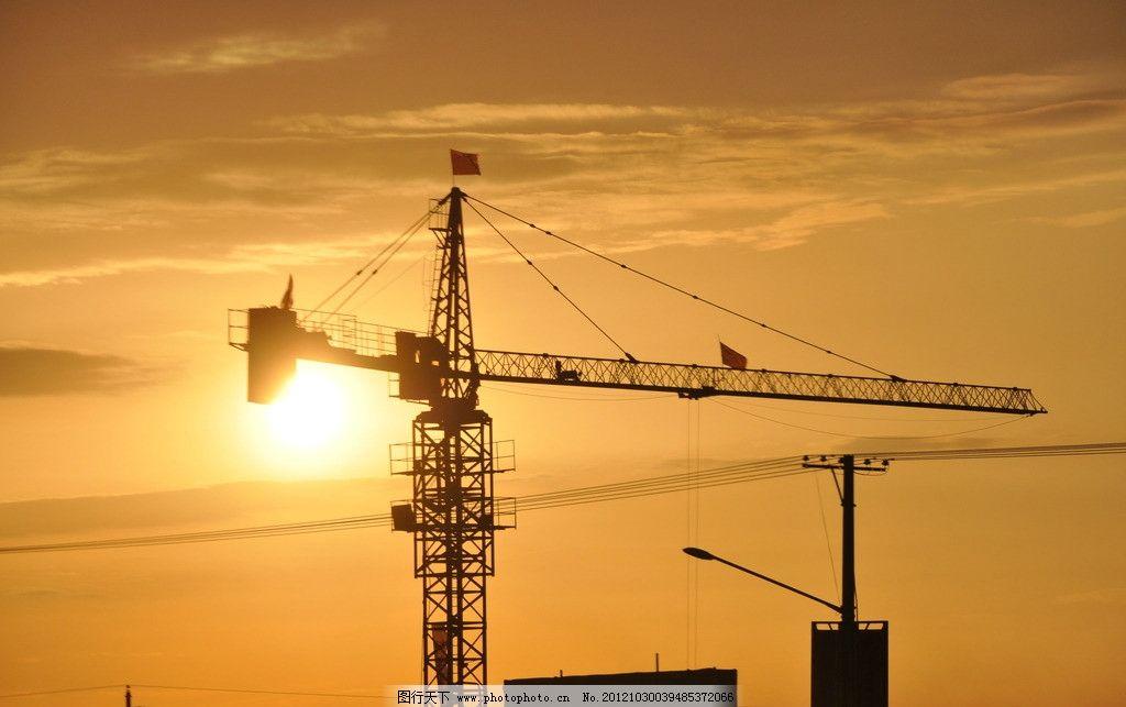 建筑工地 落日 旗帜 塔吊