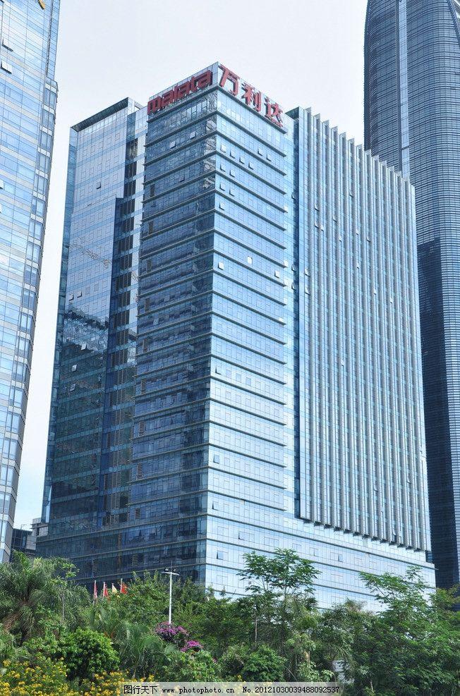 万利达科技大厦图片
