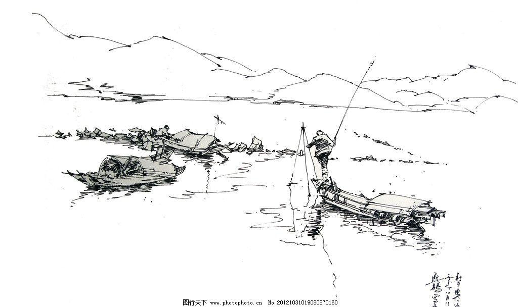 风景速写 周熙鵾 手绘 钢笔画 风景 写生 湖面 渔夫 渔船 撒网 速写