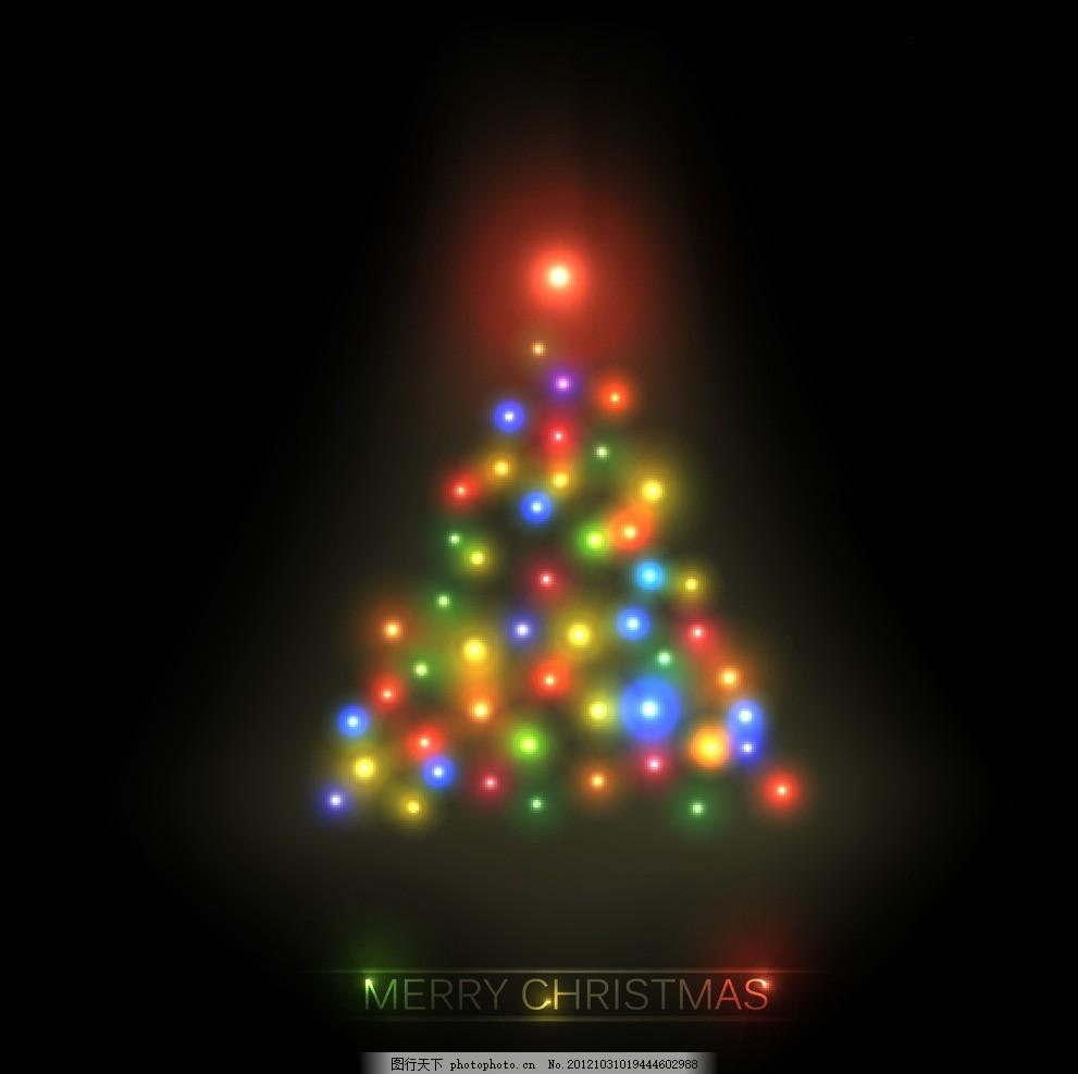 圣诞节圣诞树 圣诞节 圣诞树 圣诞星 圣诞 荧光 彩色 光点 光斑 光晕