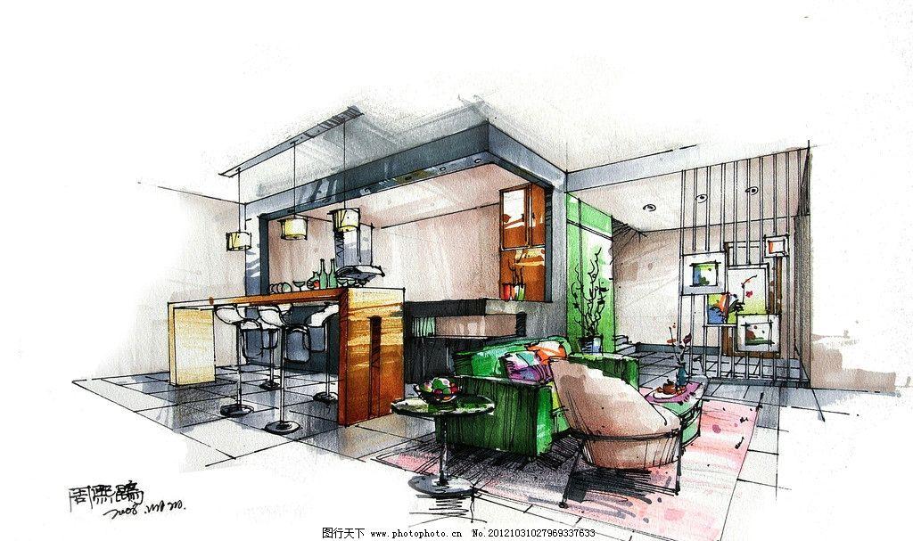 室内手绘 周熙鵾手绘 设计表达 客厅 吧台 湖滨别墅 马克笔表现