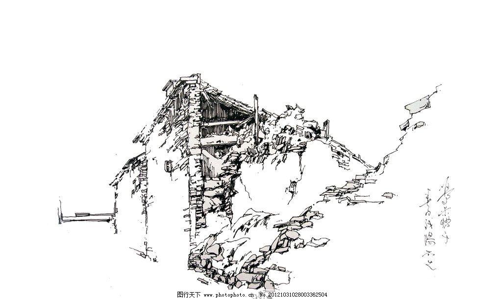 建筑手绘 周熙鵾 手绘 陕北 窑洞 建筑 钢笔画 写生 建筑小品 建筑