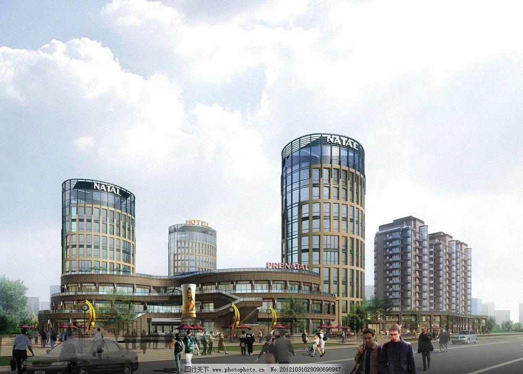 商业广场效果图 商业 广场 沿街透视 办公 高楼 大厦 商业街 建筑设计