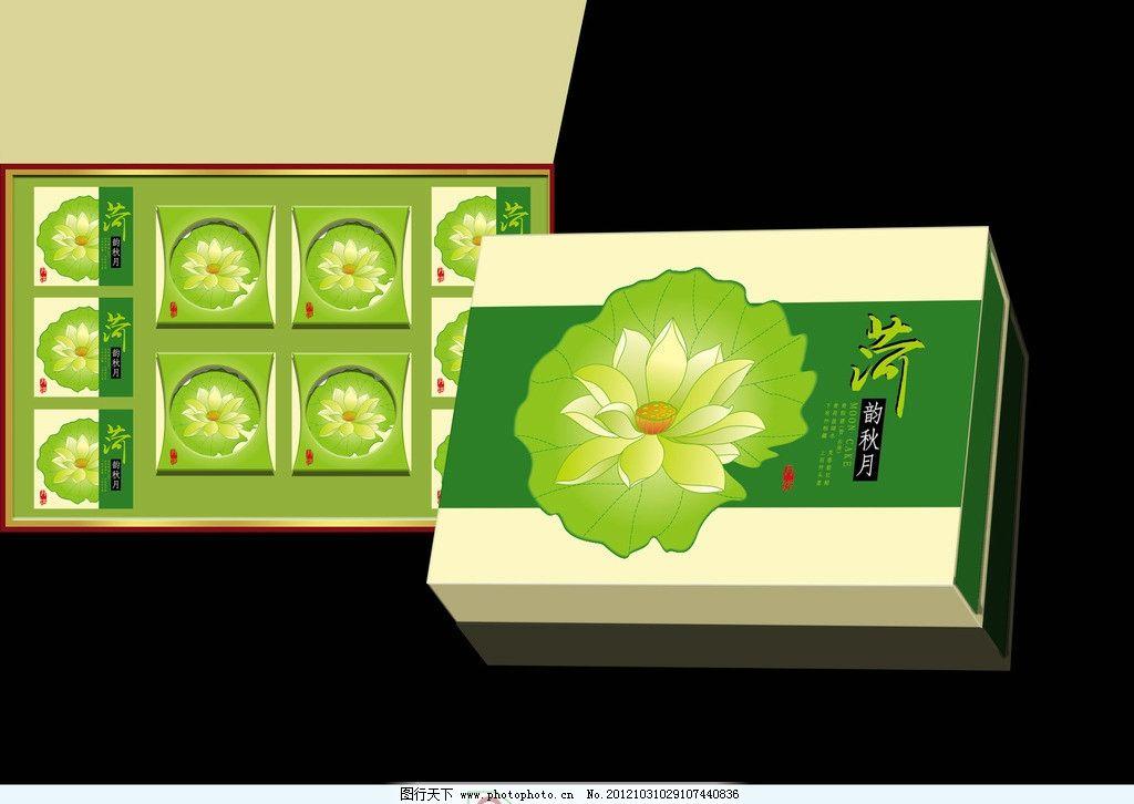 月饼盒 (展开图) 荷韵秋月 包装设计 广告设计 矢量 ai