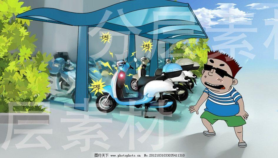 卡通小区防盗 卡通绘图 卡通人物 小偷 汽车 卡通小人 绿化车棚 psd