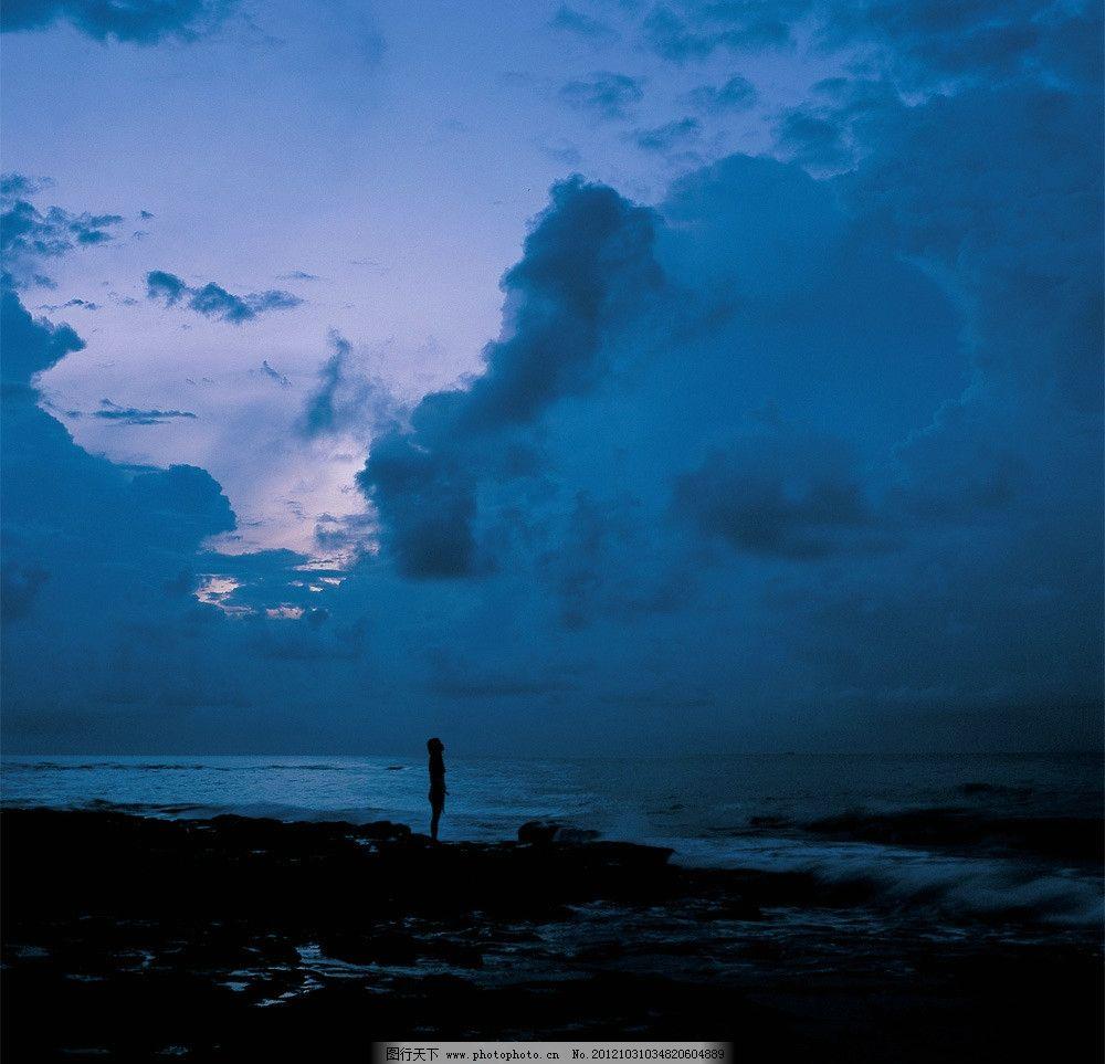 夜晚的大海 大海 夜晚 云层 自然风景 自然景观 摄影 400dpi jpg