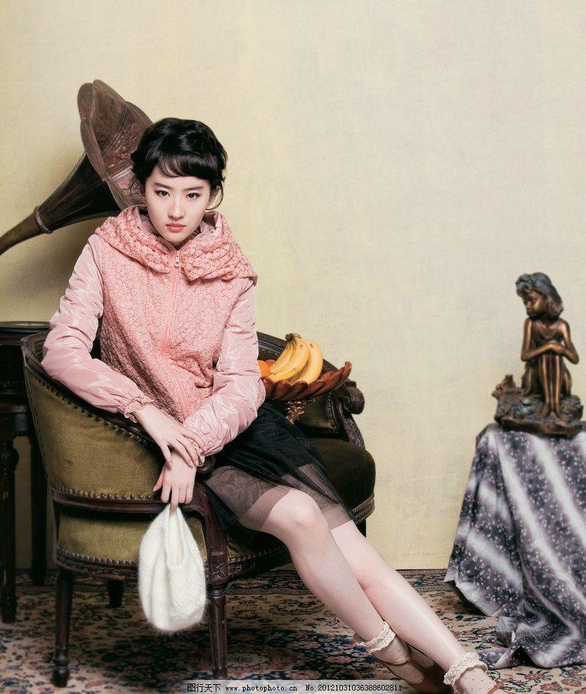 刘亦菲 卓多姿 倩女幽魂 美女 唯美 歌手 小龙女 神雕侠侣 人物图库