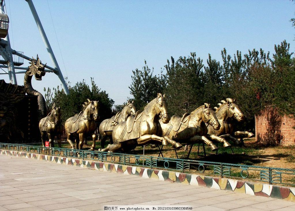铜马雕塑图片