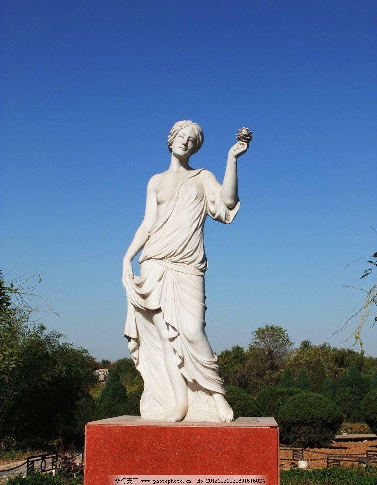 园林雕塑 雕塑 人物雕塑 女人雕塑 欧式雕塑 欧式人物雕塑 建筑园林