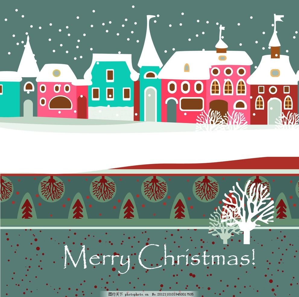 手绘小镇圣诞节背景