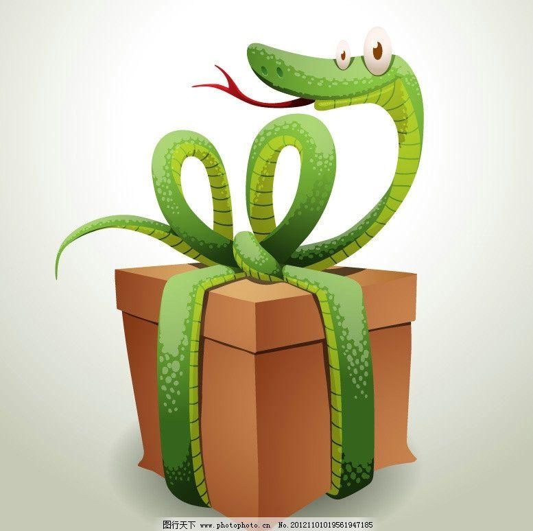 卡通 蛇 蝴蝶结 礼盒 表情 动作 姿势 幽默 有趣 滑稽 可爱 蛇年 节日