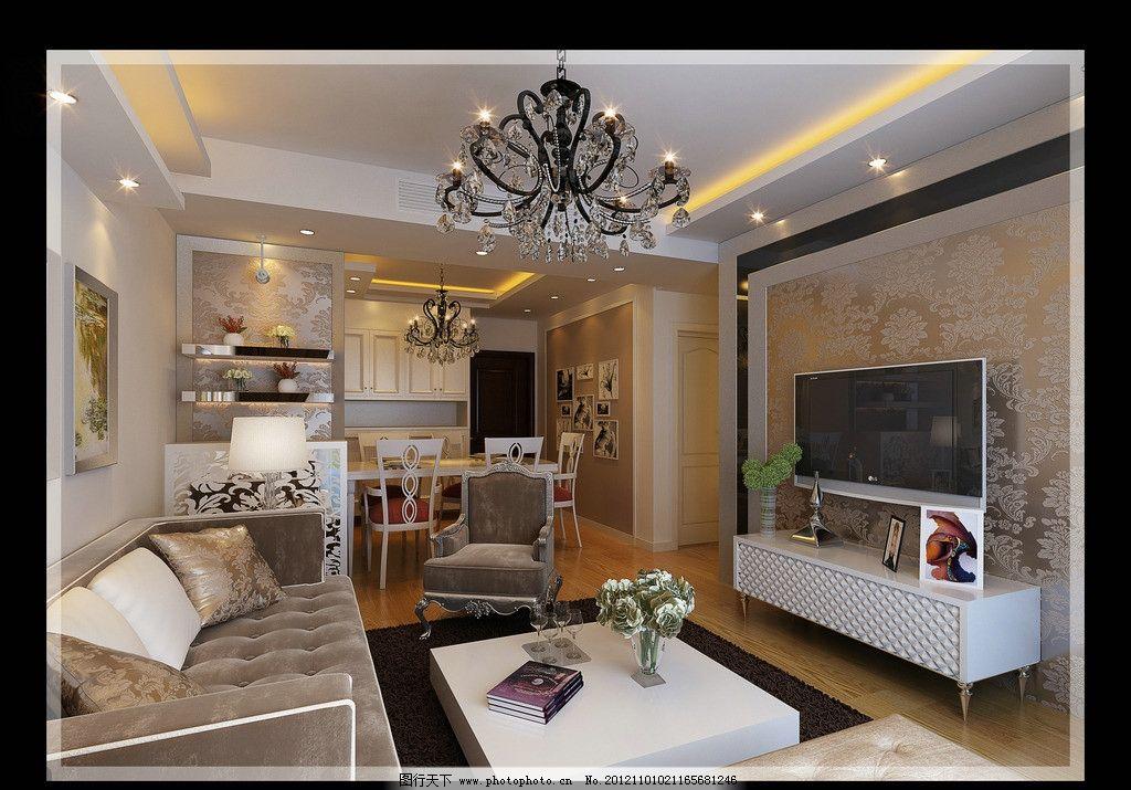 客厅效果图 沙发 桌子 电视 背景墙 水晶灯 射灯 窗花 抱枕图片