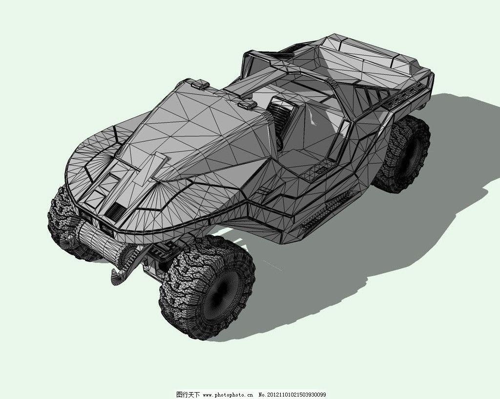 概念车精细3d模型 精致 越野车 汽车 轮胎 三维 立体 造型