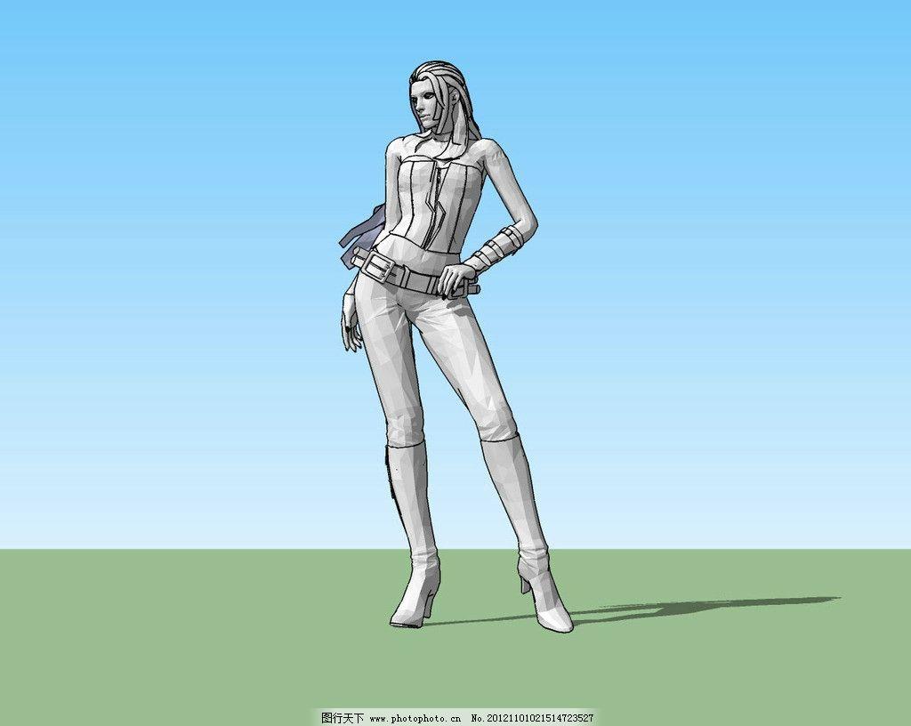 酷女3d模型