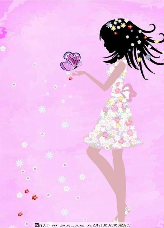 浪漫鲜花蝴蝶美女 浪漫 温馨 手绘 女孩 美女 女人 少女 姑娘 优雅 花