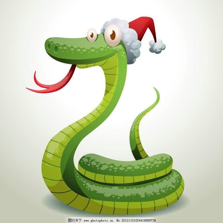 带着圣诞帽的卡通蛇 卡通 蛇 表情 动作 姿势 幽默 有趣 滑稽 可爱