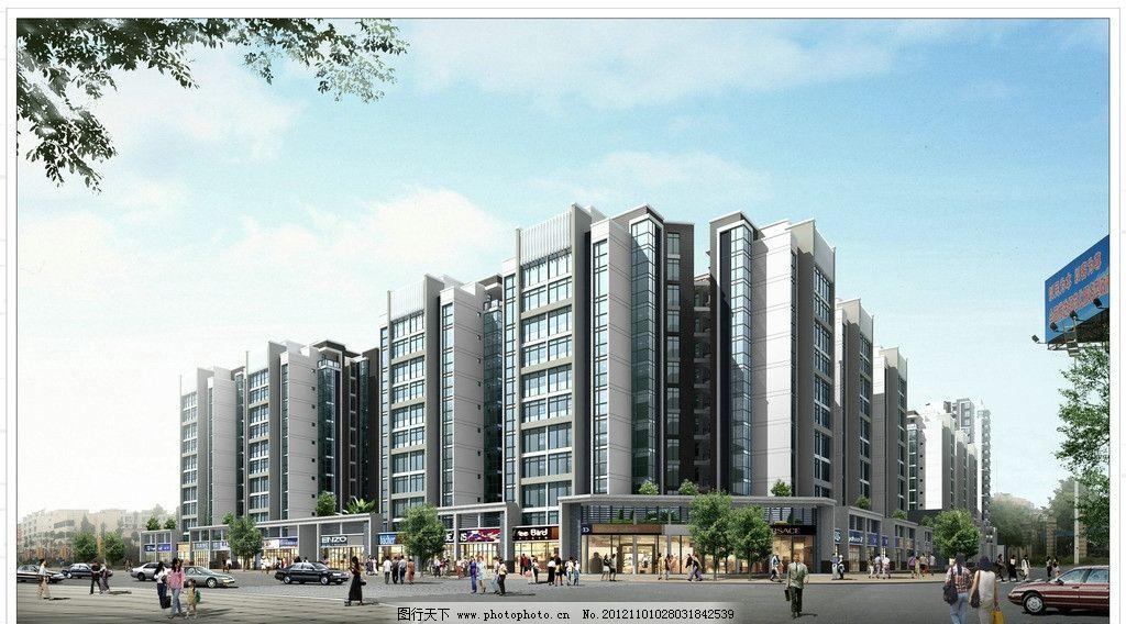 楼盘透视效果图 楼盘 建筑 高楼 楼房 透视图             建筑设计