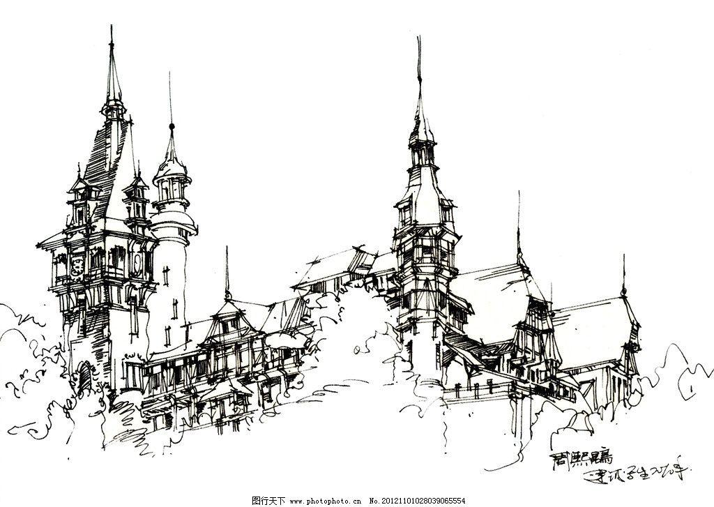 建筑手绘 周熙鵾 周熙鵾手绘 钢笔画 古典建筑 北欧建筑