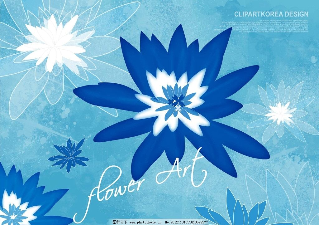 艺术花纹 抽象花朵 手绘花朵 创意背景 艺术 透明花 蓝色背景 水彩 花