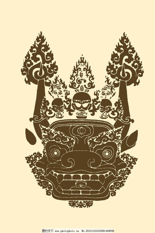 面具脸谱 脸谱 面具 戏曲 戏剧 京剧 傩戏 传统艺术 人物 图案 psd