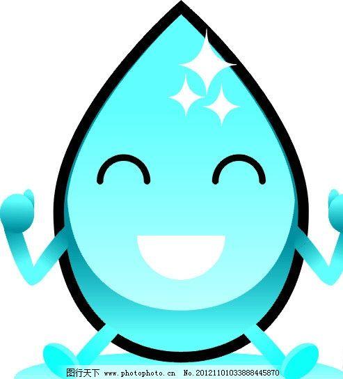 可爱小水滴卡通图片
