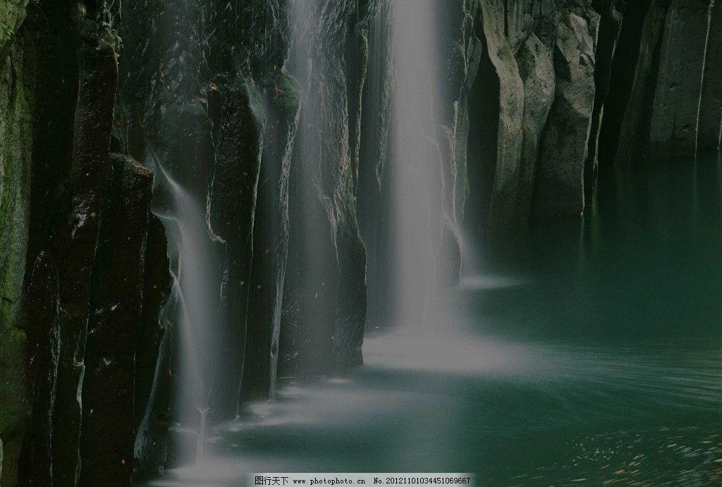 山水 树林 清晨 溪水 瀑布 温泉 摄影 山水风景 自然景观 72dpi jpg