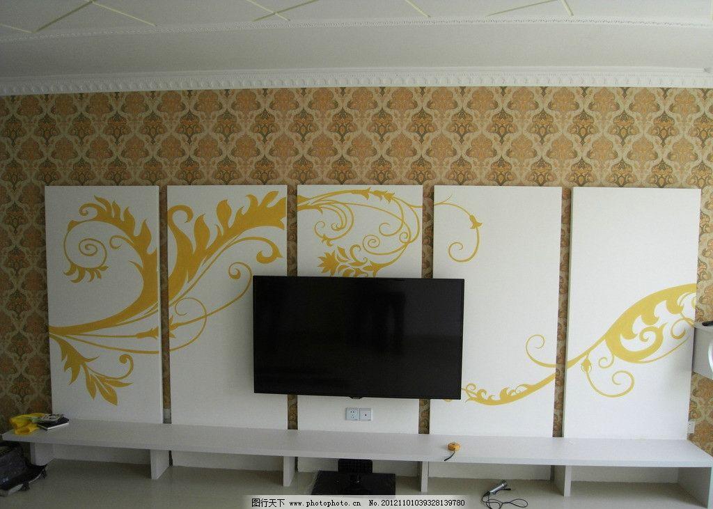 手绘影视墙 墙绘 墙画 壁画 彩绘 室内摄影 建筑园林 摄影 72dpi jpg