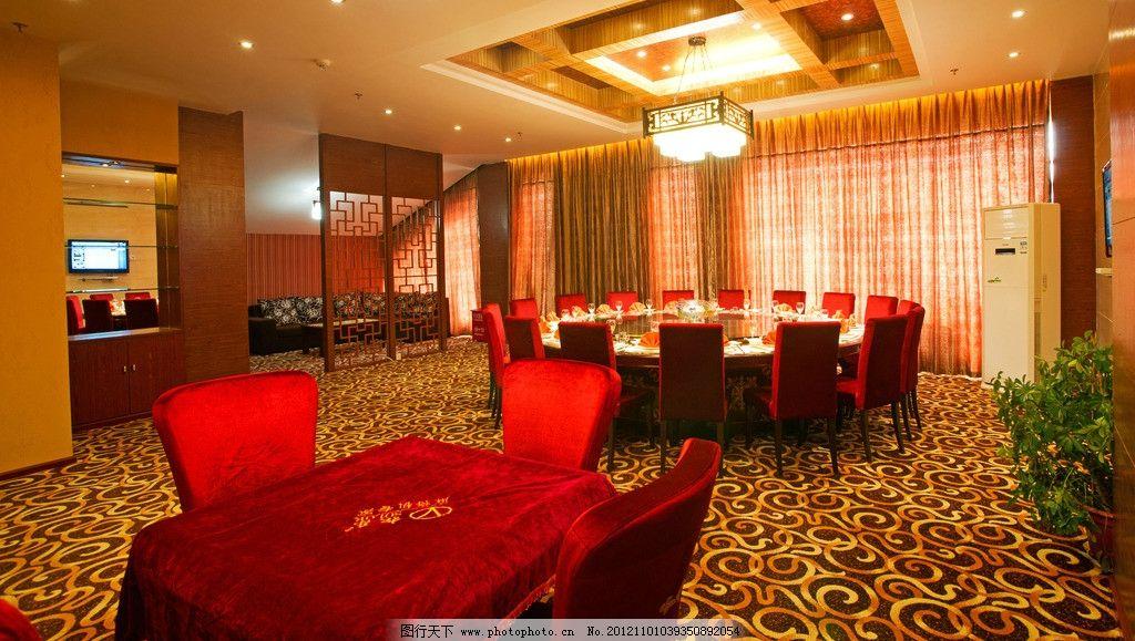 宴会厅 欧式装饰 宴席包间 总统套房 水晶灯 花纹地毯 室内摄影