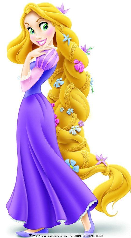 迪士尼长发公主图片