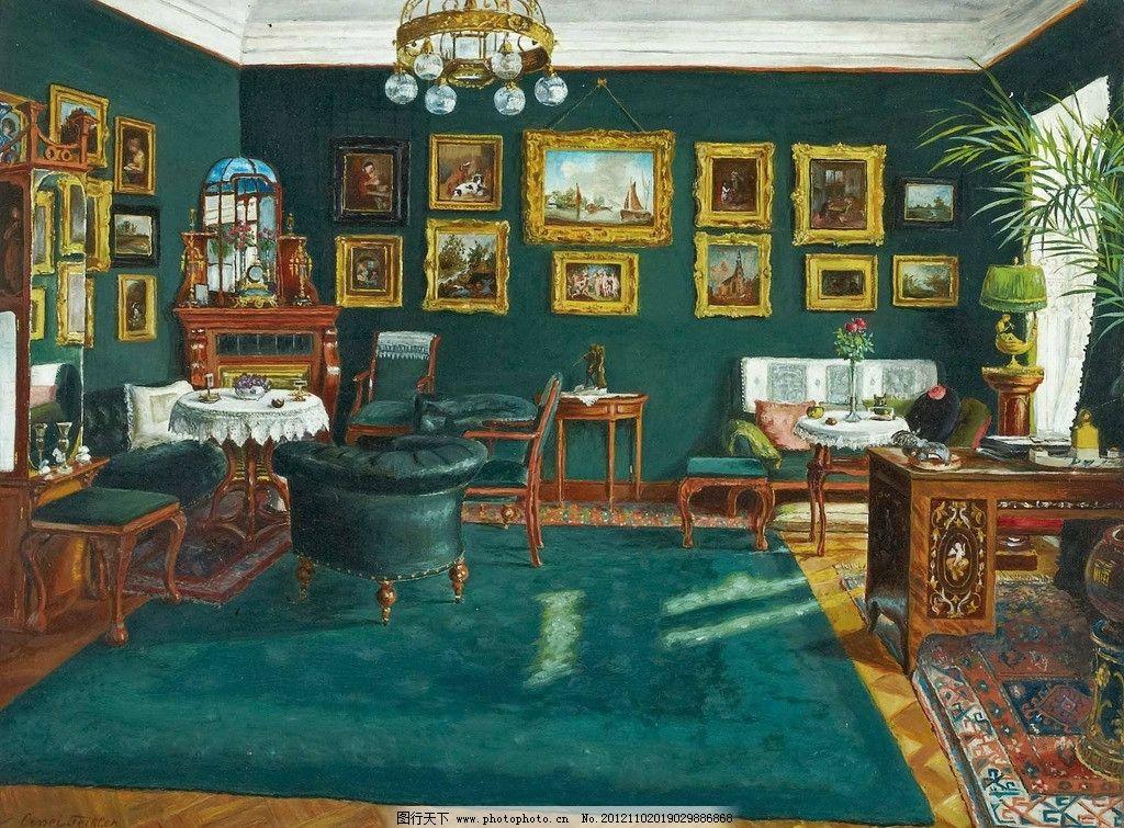 19世纪油画 室内装潢 19世纪贵族之家 油画 吊灯 室内 欧式 绘画书法