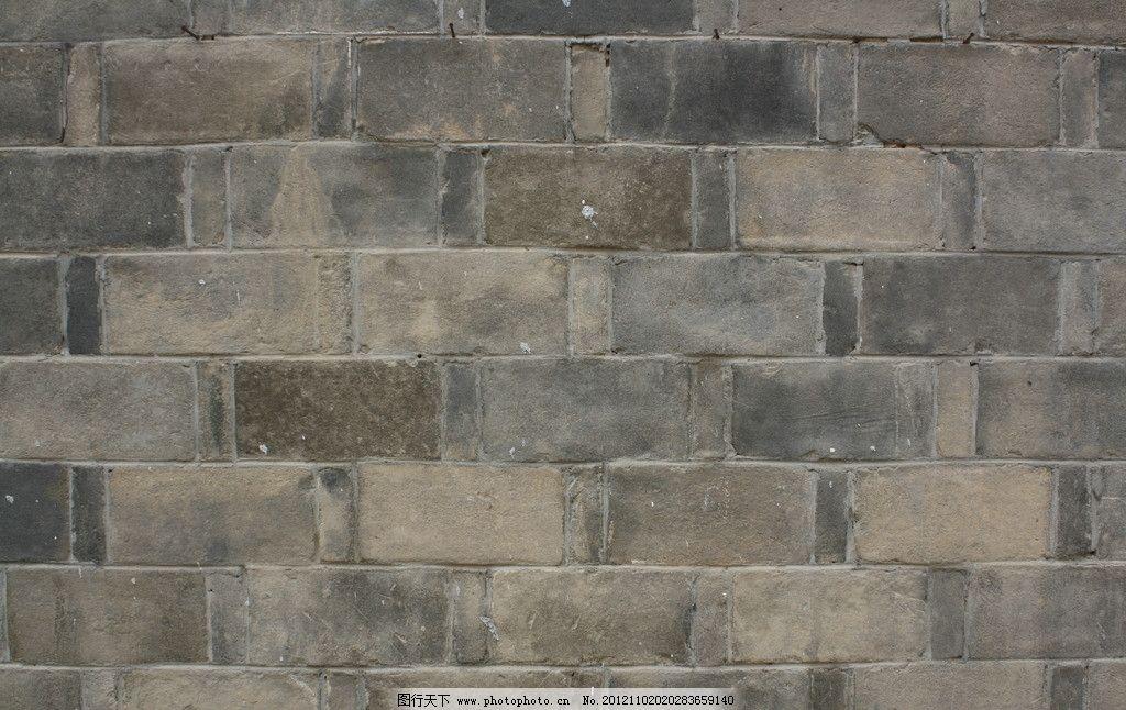 土墙纹理 墙面 砖块 石块 砖墙 背景底纹 底纹边框 设计 72dpi jpg
