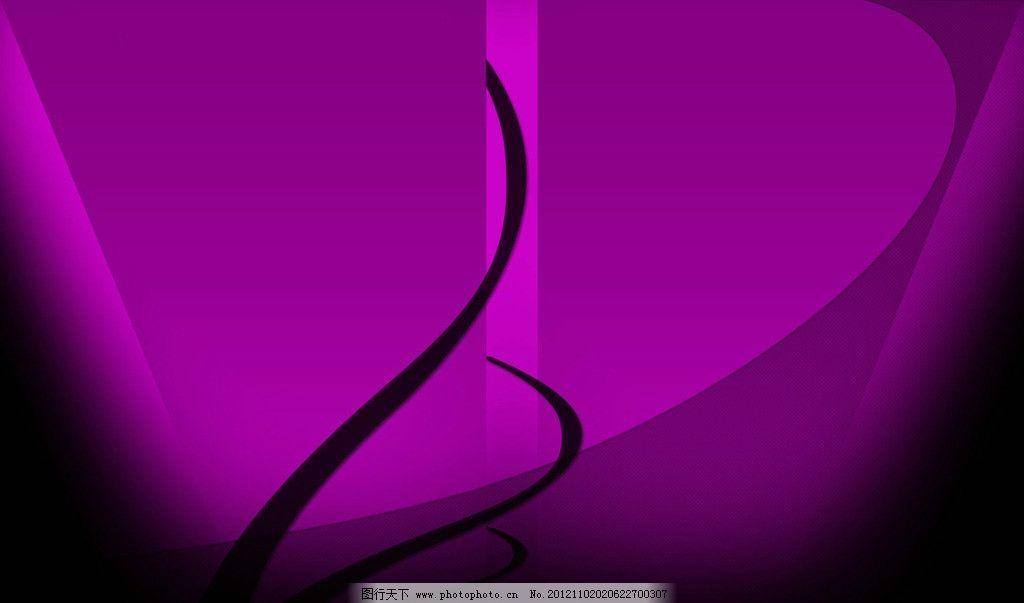 炫彩背景 炫彩 紫色 黑线 曲线 流光 背景 抽象底纹 底纹边框 设计 72
