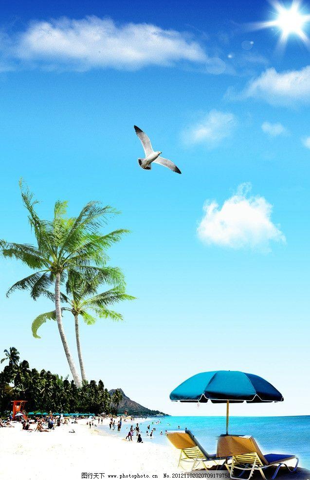 三亞海岸風景圖 大海 藍天 太陽 白云 椰子樹 海鷗 沙灘 人物 小島 移