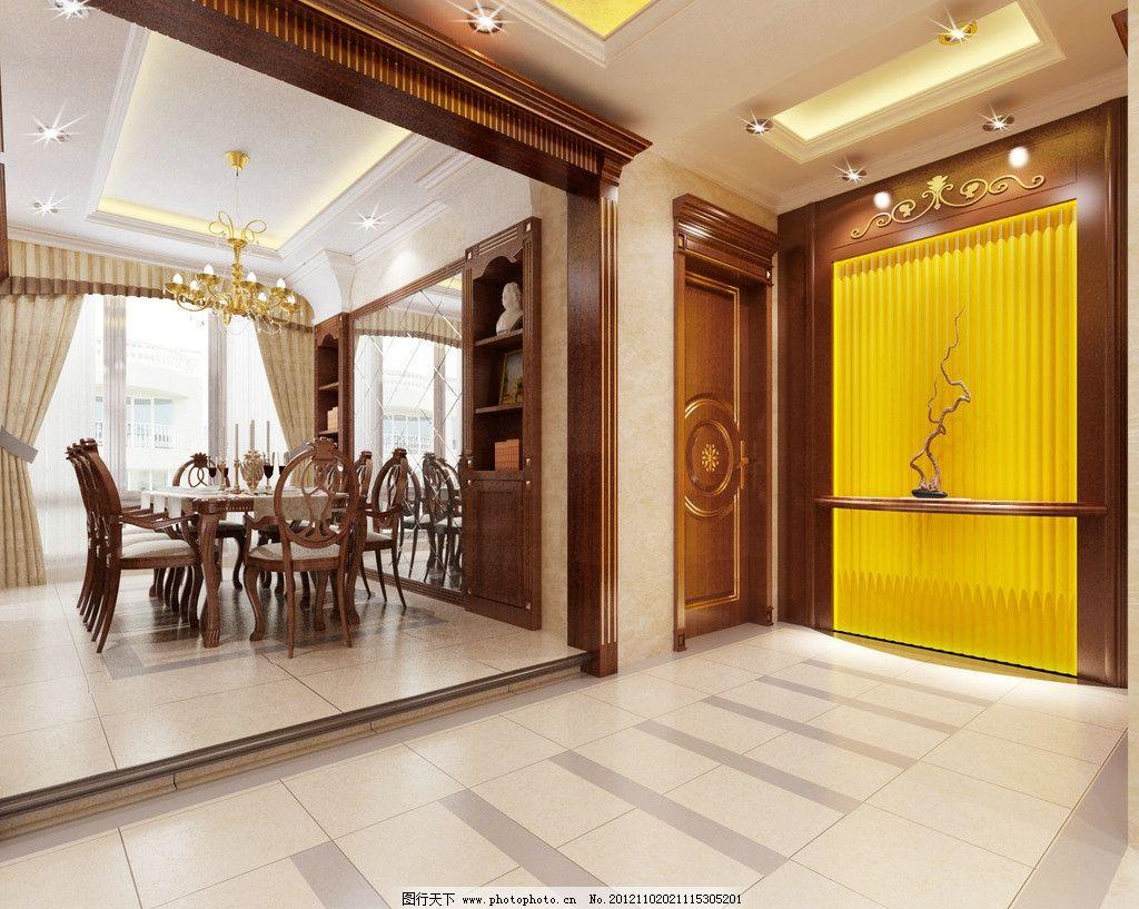 欧式别墅 欧式 别墅 家装 玄关 餐厅 3d作品 3d设计 设计 300dpi tif