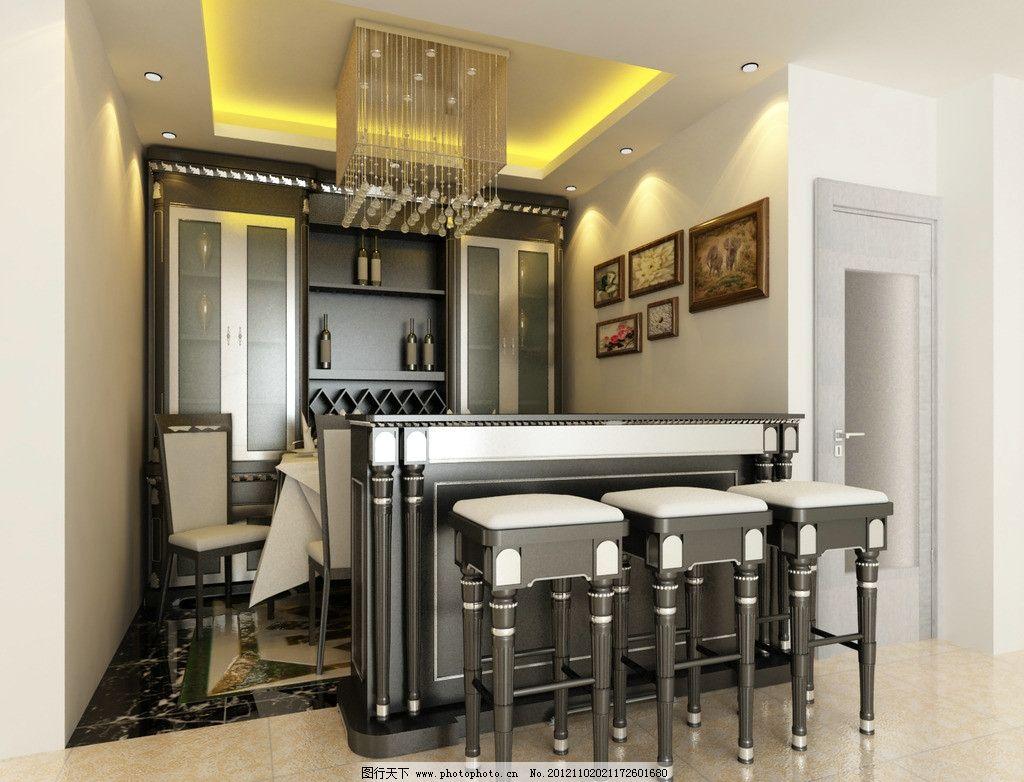 现代家装 餐厅 吧台 酒柜 家装 3d作品 3d设计 设计 300dpi tif