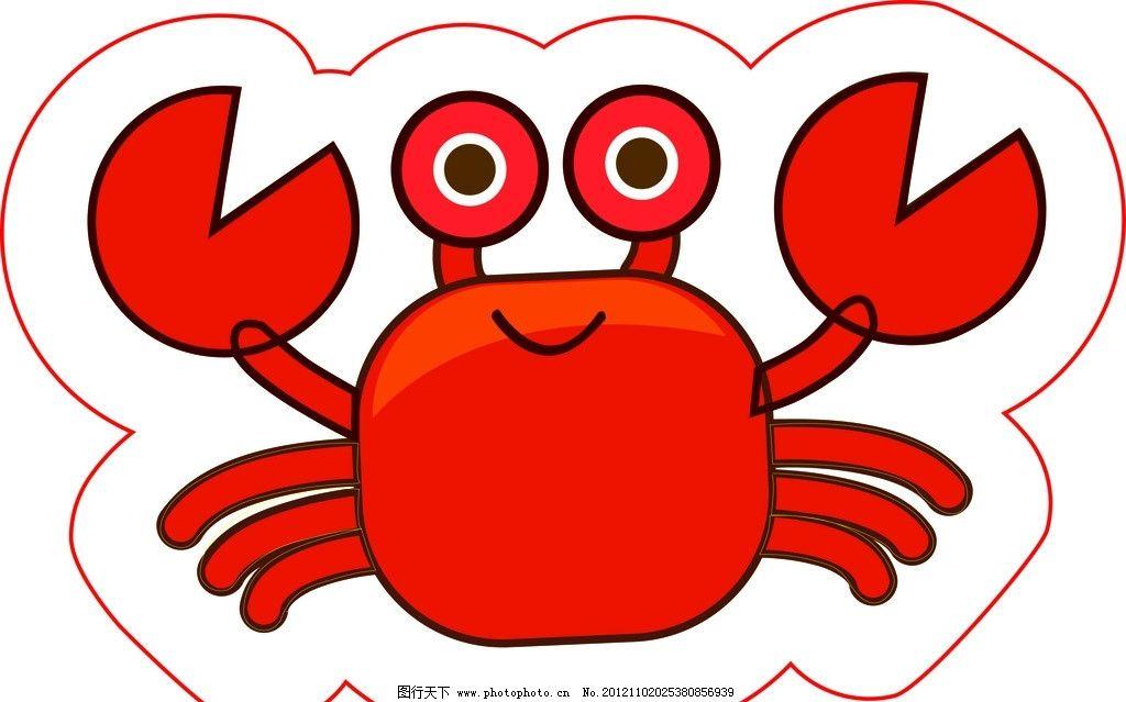 螃蟹卡通图片