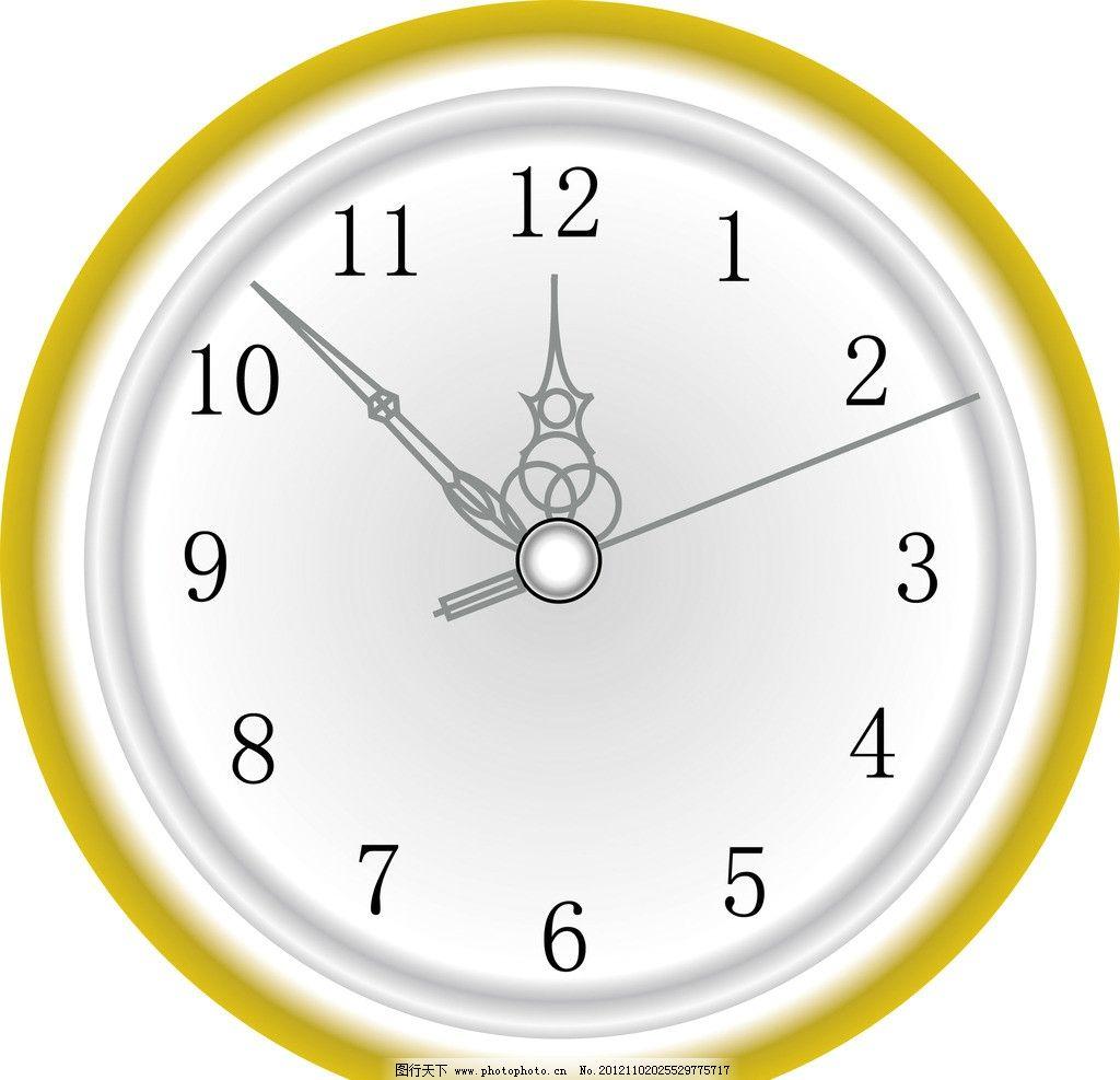 时钟 钟 闹钟 指针 生活用品 生活百科 矢量 ai