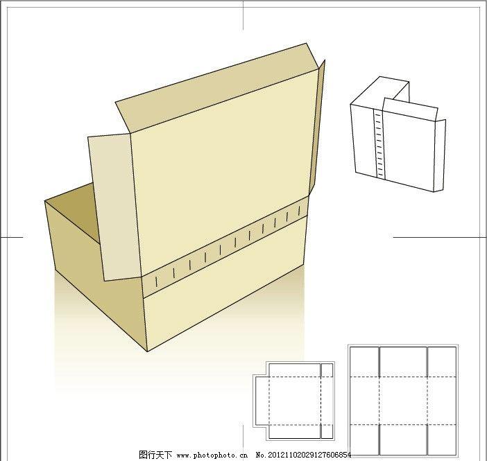 产品包装盒 包装盒 盒子 纸盒设计 盒子设计 包装设计 净色盒子 纸盒