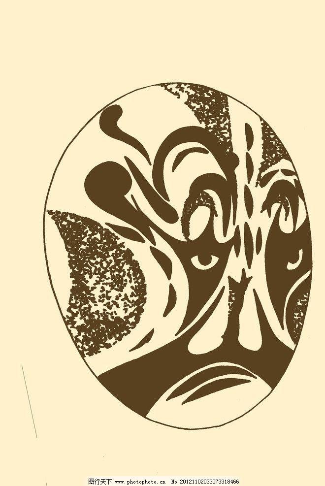 面具脸谱 脸谱 面具 戏曲 戏剧 京剧 傩戏 传统艺术 人物 图案 分层